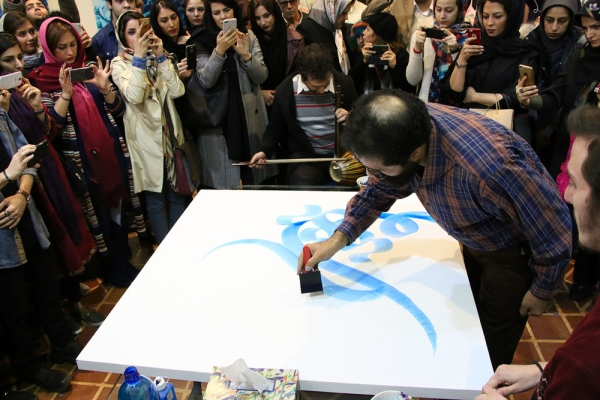Calligraphy painting exhibit by Saeed Naghashian
